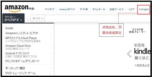 日亚海淘教程-syo日本转运-powered